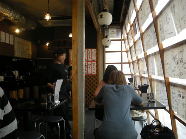 200910_MOJI(17)