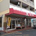 Photos: BAKE SHOP カーメル2012.05 (01)