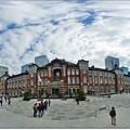 """写真: PANORAMA """"Tokyo Station"""""""