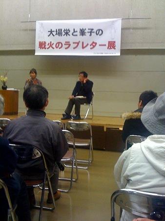 著者:水谷真理さん(右)と竹内康子さん(左)