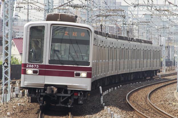 東武20070系 21873F [東武鉄道 谷塚駅]