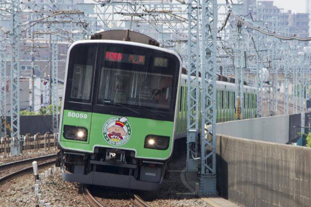 東武鉄道50050系 51059F(クレヨンしんちゃんラッピング) [東武鉄道 谷塚駅]