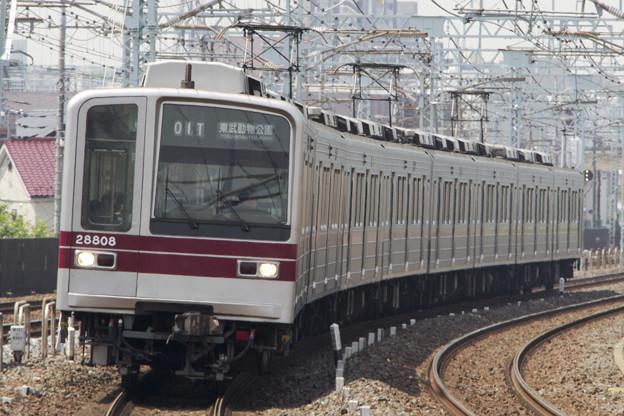 東武鉄道20000系 21808F [東武鉄道 谷塚駅]