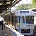 写真: 京王電鉄1000系 1729F [京王電鉄 井の頭公園駅]