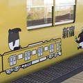 新宿のラッピング(西武鉄道2000系 2007F) [西武鉄道 拝島駅]