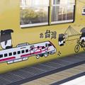 北台灣のラッピング(西武鉄道2000系 2007F) [西武鉄道 拝島駅]