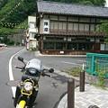 写真: JPEG_20170727_085233_2109281739.jpg