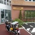 写真: DSC_4086.JPG
