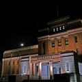 写真: 満月から二日目757kahaku