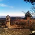 写真: 小仏城山の頂上にて#2