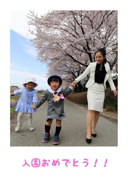写真: 今日から幼稚園♪