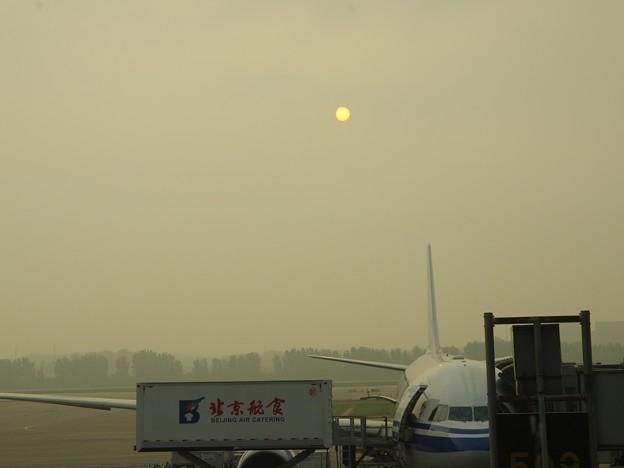 写真: 北京の太陽