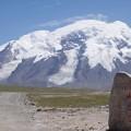 写真: 氷河公園