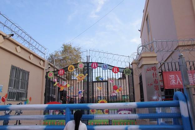 Photos: 幼稚園
