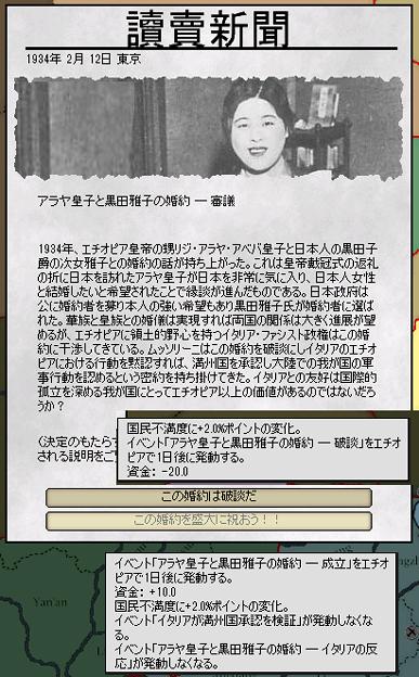 http://art13.photozou.jp/pub/243/3211243/photo/250395670_624.v1503709339.png