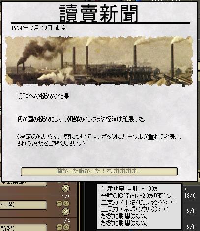 http://art13.photozou.jp/pub/243/3211243/photo/250396262_624.v1503711812.png
