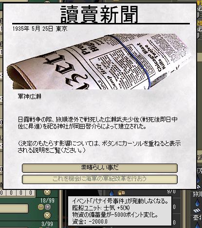 http://art13.photozou.jp/pub/243/3211243/photo/250459486_624.v1503926156.png