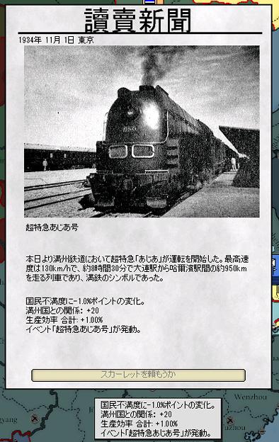 http://art13.photozou.jp/pub/243/3211243/photo/250460952_624.v1503927913.png