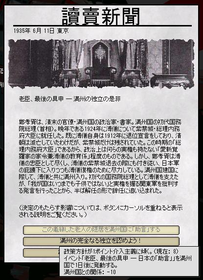 http://art13.photozou.jp/pub/243/3211243/photo/250461474_624.v1503928487.png