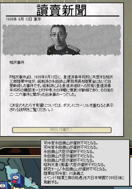 http://art13.photozou.jp/pub/243/3211243/photo/250461517_624.v1503928487.png