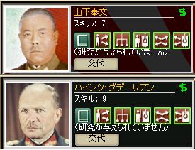 http://art13.photozou.jp/pub/243/3211243/photo/250634462_org.v1504504085.png