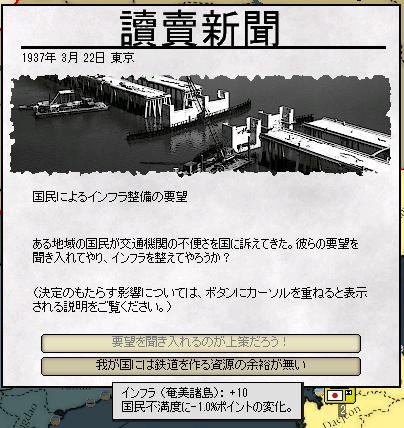 http://art13.photozou.jp/pub/243/3211243/photo/250794636_org.v1505044800.png