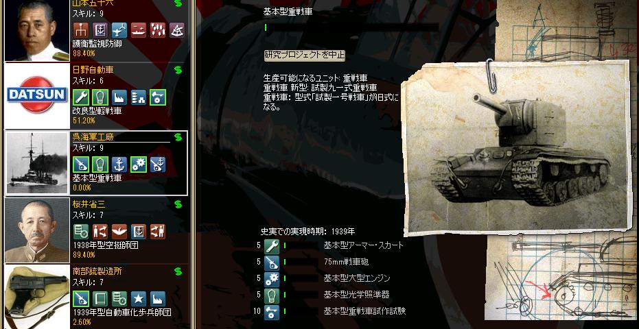 http://art13.photozou.jp/pub/243/3211243/photo/251158789_org.v1506304884.png