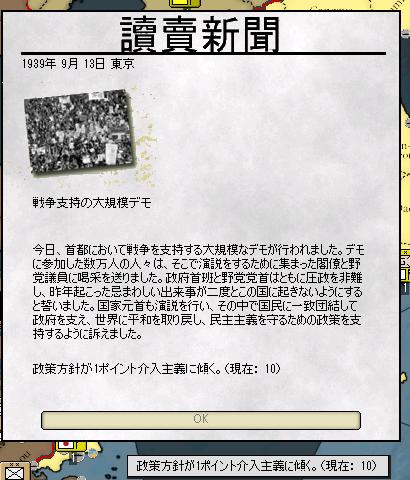http://art13.photozou.jp/pub/243/3211243/photo/251387461_org.v1507037183.png