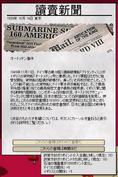 http://art13.photozou.jp/pub/243/3211243/photo/251423511_org.v1507201123.png