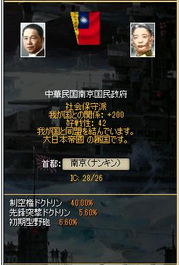 http://art13.photozou.jp/pub/243/3211243/photo/251424004_org.v1507203576.png