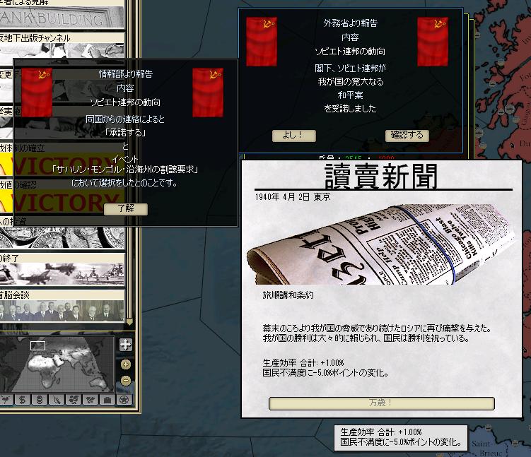 http://art13.photozou.jp/pub/243/3211243/photo/251851126_org.v1508839325.png