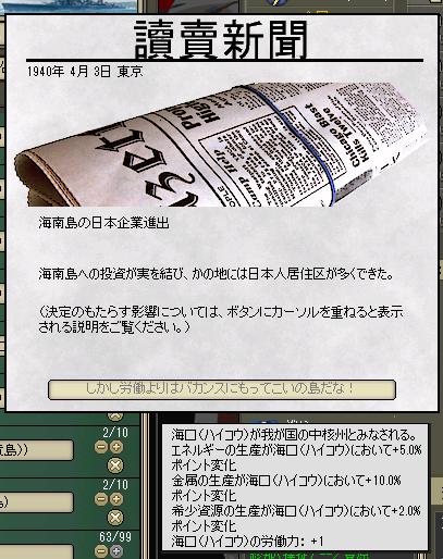 http://art13.photozou.jp/pub/243/3211243/photo/251858826_org.v1508886288.png