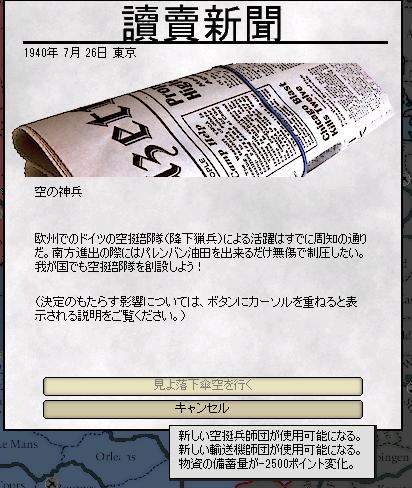 http://art13.photozou.jp/pub/243/3211243/photo/251954579_org.v1509367555.png