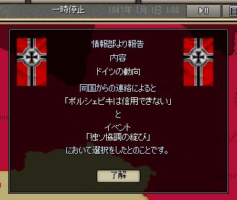 http://art13.photozou.jp/pub/243/3211243/photo/252008629_org.v1509613766.png