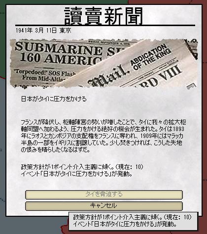 http://art13.photozou.jp/pub/243/3211243/photo/252008637_org.v1509707016.png