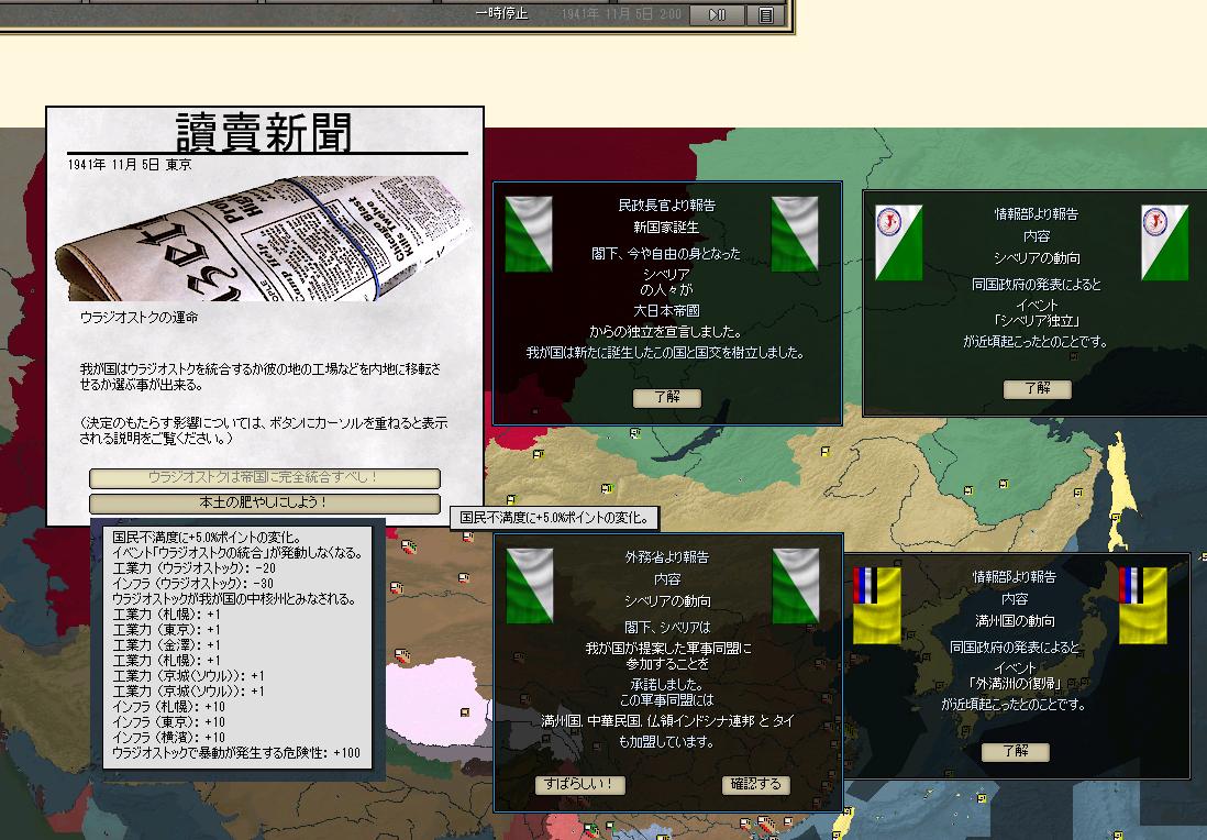 http://art13.photozou.jp/pub/243/3211243/photo/252069433_org.v1509795154.png