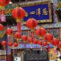 写真: 媽祖廟