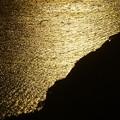 写真: 輝く海
