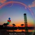 Photos: 1502282107_49