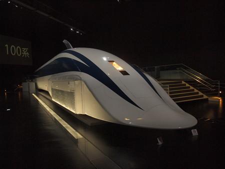 MLX01形 リニア鉄道館