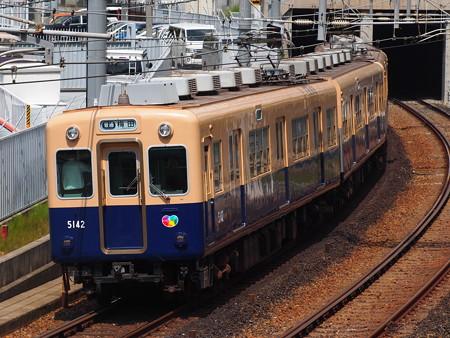 阪神5131形普通 阪神本線福島~野田