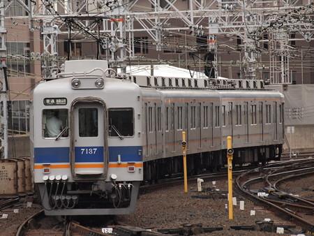 南海7100系普通  南海本線難波駅