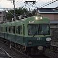 写真: 京阪600形  京阪石山坂本線近江神宮駅02