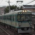 写真: 京阪700形  京阪石山坂本線近江神宮駅01