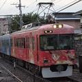 写真: 京阪700形  京阪石山坂本線近江神宮駅03