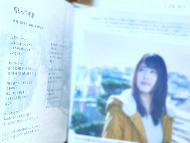 明日への手紙プレミアムエディション ~被写界深度エフェクトver