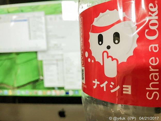 ナイショ Share a Coke ~急に真夏日、Macと
