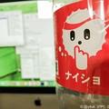 写真: ナイショ Share a Coke ~急に真夏日、Macと