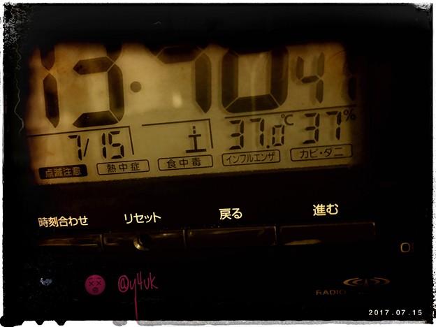 Photos: 37℃ 37% ~37mix~再び37℃台記録