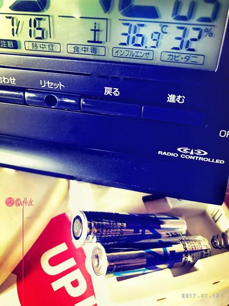 Photos: 36.9℃ DANGEROUS START Remix ~Battery UP!身が危険サインを